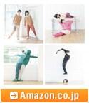 ハテナ/夢みたいだ / Amazon.co.jpへ