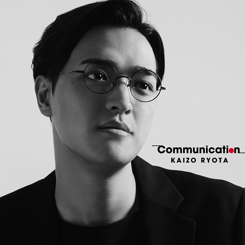 海蔵亮太「Communication」」