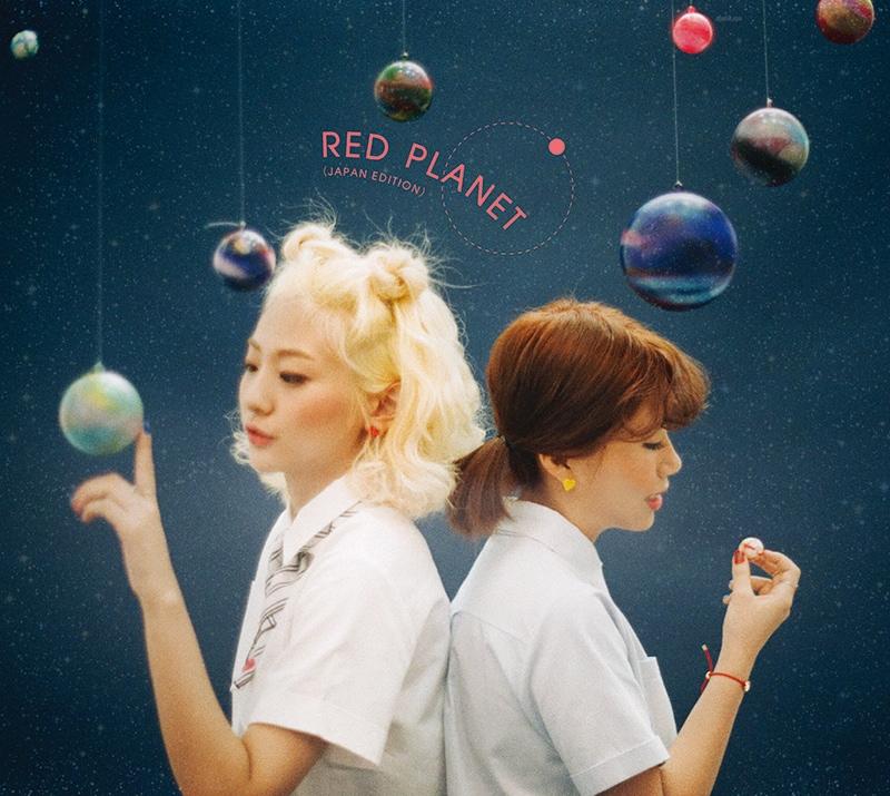 赤頬思春期「RED PLANET(JAPAN EDITION)」