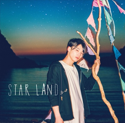みやかわくん「STAR LAND」初回限定グッズ盤