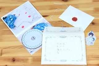天月-あまつき-「それはきっと恋でした。」ラブレター盤パッケージ内容