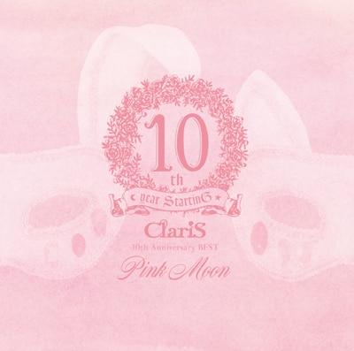 ClariS「ClariS 10th Anniversary BEST - Pink Moon -」通常盤