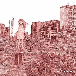 DAOKO「anima」初回限定盤