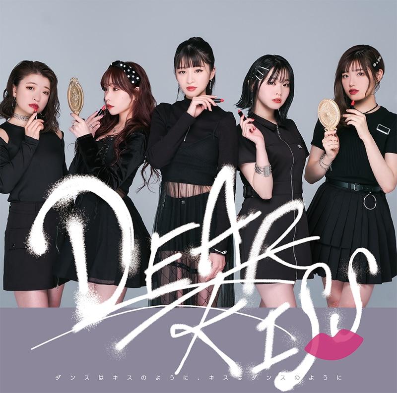 DEAR KISS「ダンスはキスのように、キスはダンスのように」DK盤