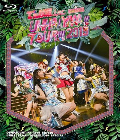 でんぱ組.inc「UHHA! YAAA!! TOUR!!! 2019 SPECIAL」通常盤Blu-ray