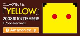 ニューアルバム『YELLOW』2008年10月15日発売 / Ki/oon Records
