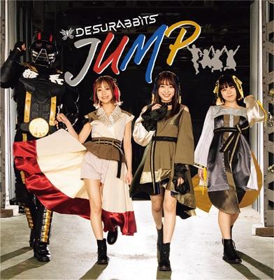 DESURABBITS「JUMP」Type-B