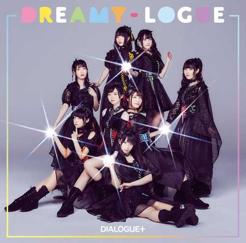 DIALOGUE+「DREAMY-LOGUE」通常盤