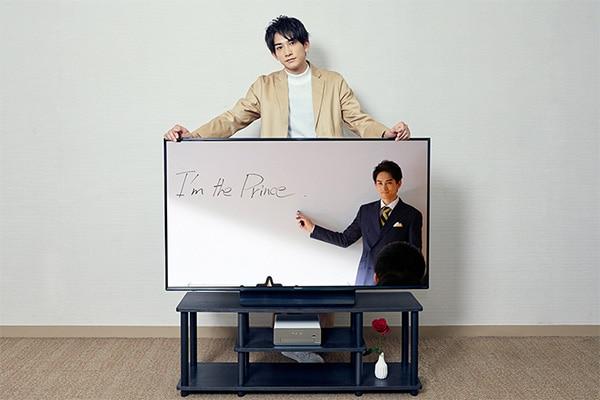 「PRINCE OF LEGEND」町田啓太|4Kチューナー内蔵 ビエラ GX850