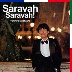 高橋幸宏「Saravah Saravah!」表ジャケット