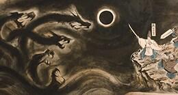 劇中で描かれる大蛇(オロチ)。