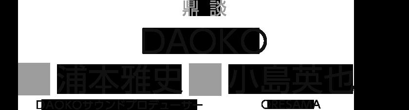 アクションRPGアプリ「ドラガリアロスト」特集|DAOKOの曲だけで表現 ...