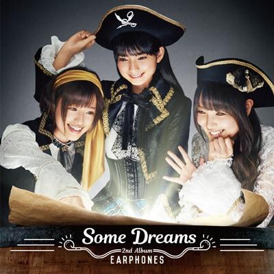 イヤホンズ「Some Dreams」通常盤