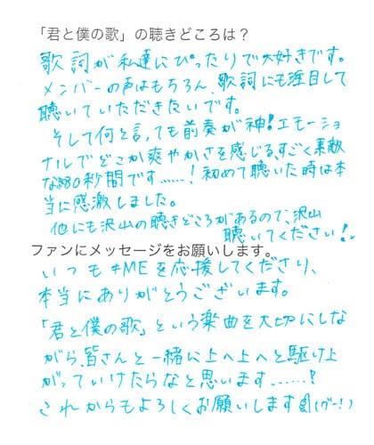 永田詩央里