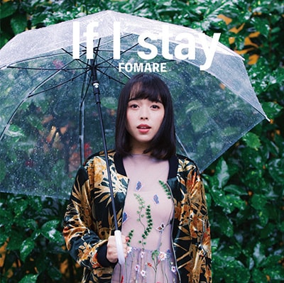 FOMARE「If I stay」