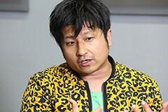 大谷ノブ彦(ダイノジ)