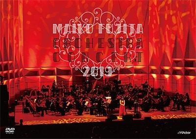 藤田麻衣子「藤田麻衣子 オーケストラコンサート2019」通常盤