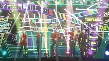 学芸大青春 配信ライブ「WHO WE ARE !」の様子。