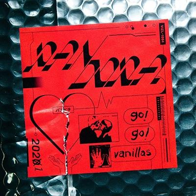 go!go!vanillas「PANDORA」完全限定生産盤