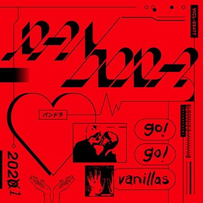 go!go!vanillas「PANDORA」通常盤