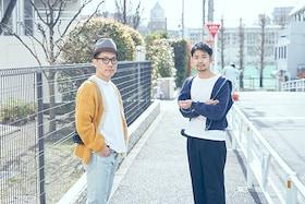 ハナレグミが「今一番話してみたい人」仲野太賀とじっくり語り合った60分、新作「発光帯」を掘り下げるソロインタビューも