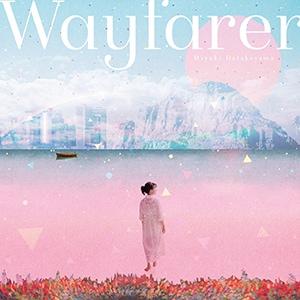 畠山美由紀「Wayfarer」