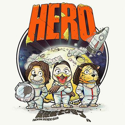 変態紳士クラブ「HERO」