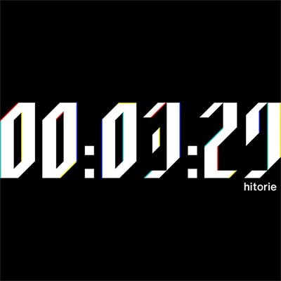 ヒトリエ「3分29秒」アーティスト盤