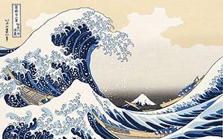 「冨嶽三十六景 神奈川沖浪裏」