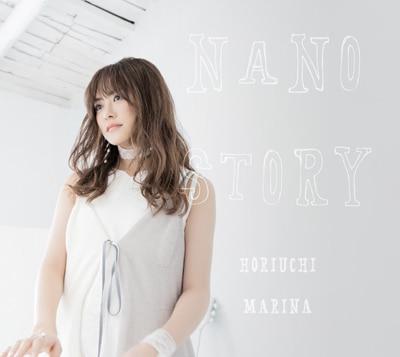 堀内まり菜「ナノ・ストーリー」初回限定盤