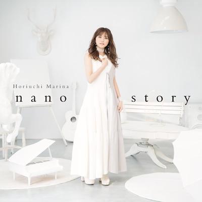 堀内まり菜「ナノ・ストーリー」通常盤