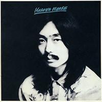 細野晴臣「HOSONO HOUSE」ジャケット