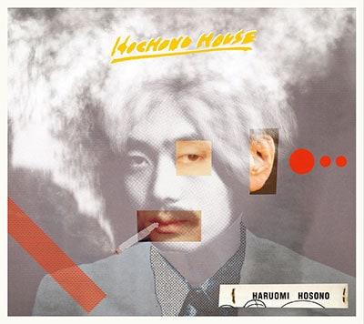 細野晴臣「HOCHONO HOUSE」初回限定盤