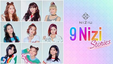 「NiziU 9 Nizi Stories」全話 Huluで独占配信中 ©2020 Sony Music Entertainment (Japan) Inc./JYP Entertainment. ©2020 HJ Holdings, Inc.