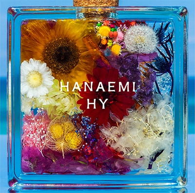HY「HANAEMI」初回限定盤