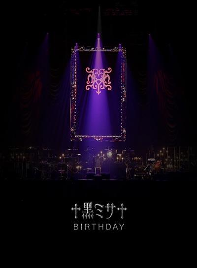 HYDE「HYDE ACOUSTIC CONCERT 2019 黑ミサ BIRTHDAY -WAKAYAMA-」初回限定盤Blu-ray