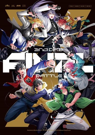 「ヒプノシスマイク -Division Rap Battle- 2nd Division Rap Battle 『Buster Bros!!! VS 麻天狼 VS Fling Posse』」