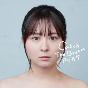 アイオケ「Catch The Dream」JIN ver.