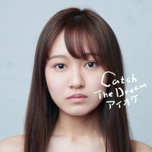 アイオケ「Catch The Dream」三田萌日香 ver.