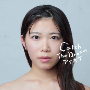 アイオケ「Catch The Dream」とろぴかる☆ゆーき ver.