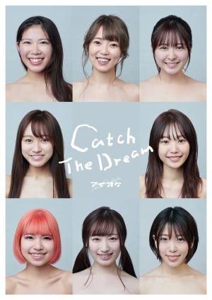 アイオケ「Catch The Dream」全メンバー ver.