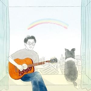 加藤ヒロ「雨上がりの朝に」