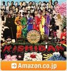 日本人(CD+2DVD)/ Amazon.co.jpへ