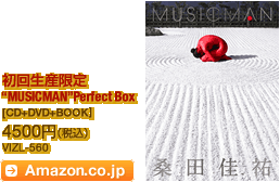 "初回生産限定 ""MUSICMAN"" Perfect Box [CD+DVD+BOOK] 4500円(税込) / VIZL-560 / Amazon.co.jpへ"