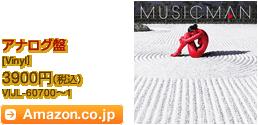 アナログ盤 [Vinyl] 3900円(税込) / VIJL-60700~1 / Amazon.co.jpへ