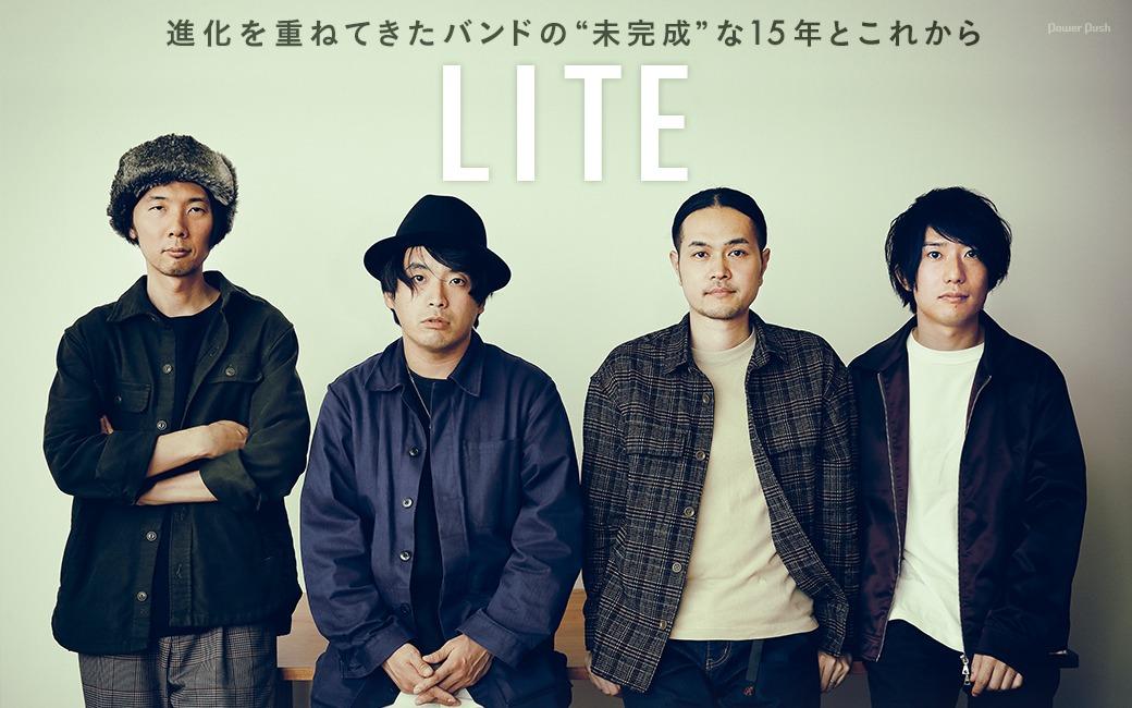 """LITE 進化を重ねてきたバンドの""""未完成""""な15年とこれから"""