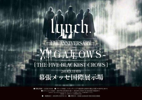 lynch.13th ANNIVERSARY-Xlll GALLOWS- [THE FIVE BLACKEST CROWS]