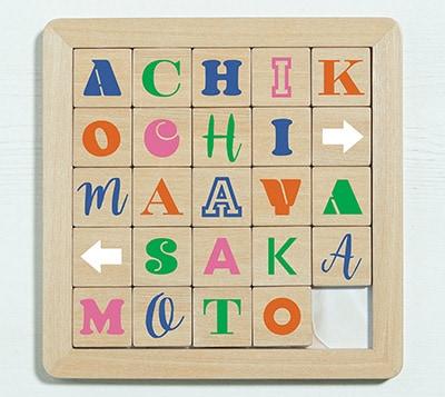 坂本真綾「シングルコレクション+ アチコチ」初回限定盤