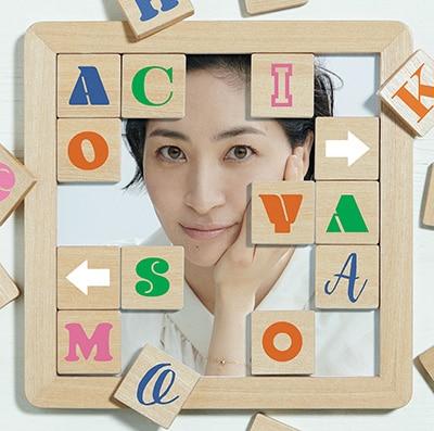 坂本真綾「シングルコレクション+ アチコチ」通常盤