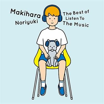 槇原敬之「The Best of Listen To The Music」通常盤